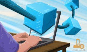 Blockchain-Plattform für Unternehmen